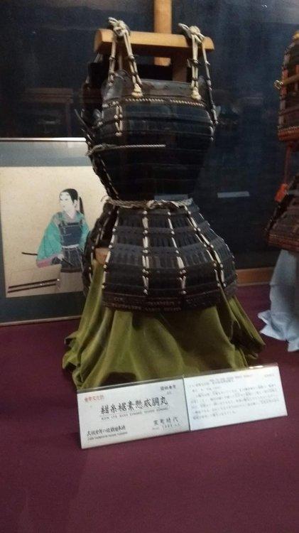 Armatura Tsuruhime.jpg