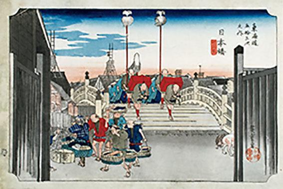Hiroshige Nihonbashi bridge.jpg