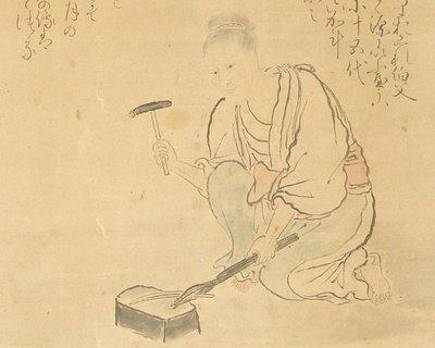 Otsuki Gen.jpg