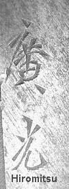 hiromit2.jpg