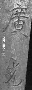 hiromit3.jpg