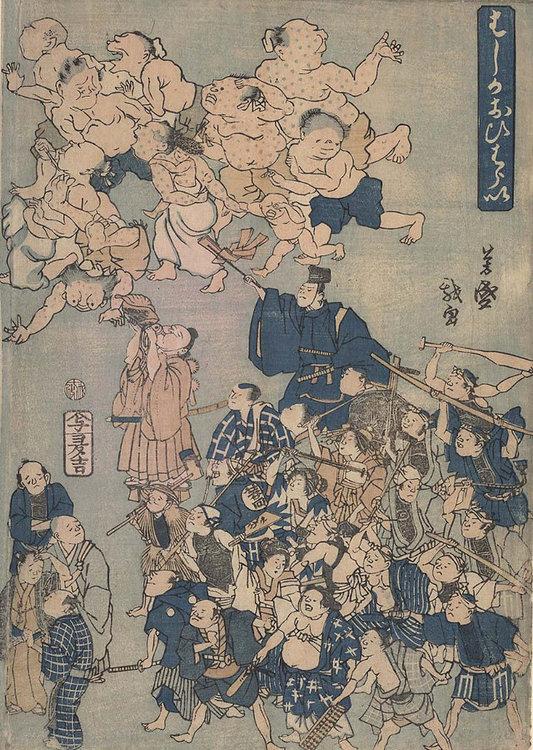 Ippōsai_Chasing measles away.jpg