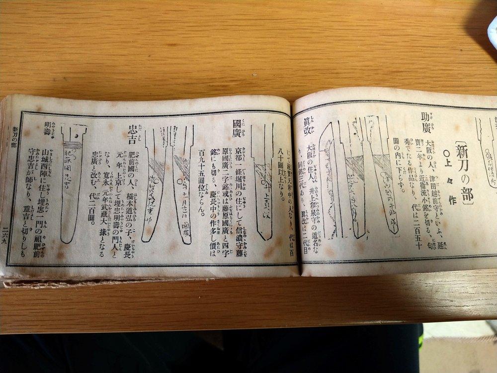DSC_0304~2.JPG