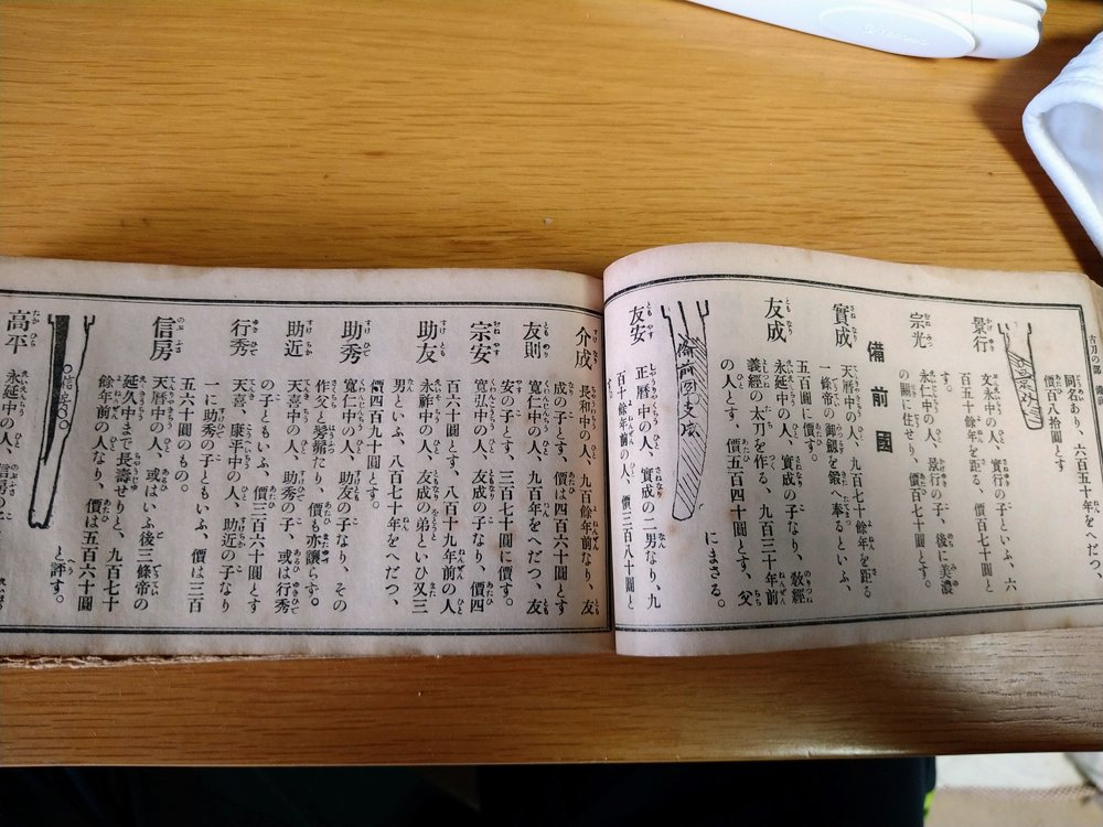 DSC_0303~2.JPG