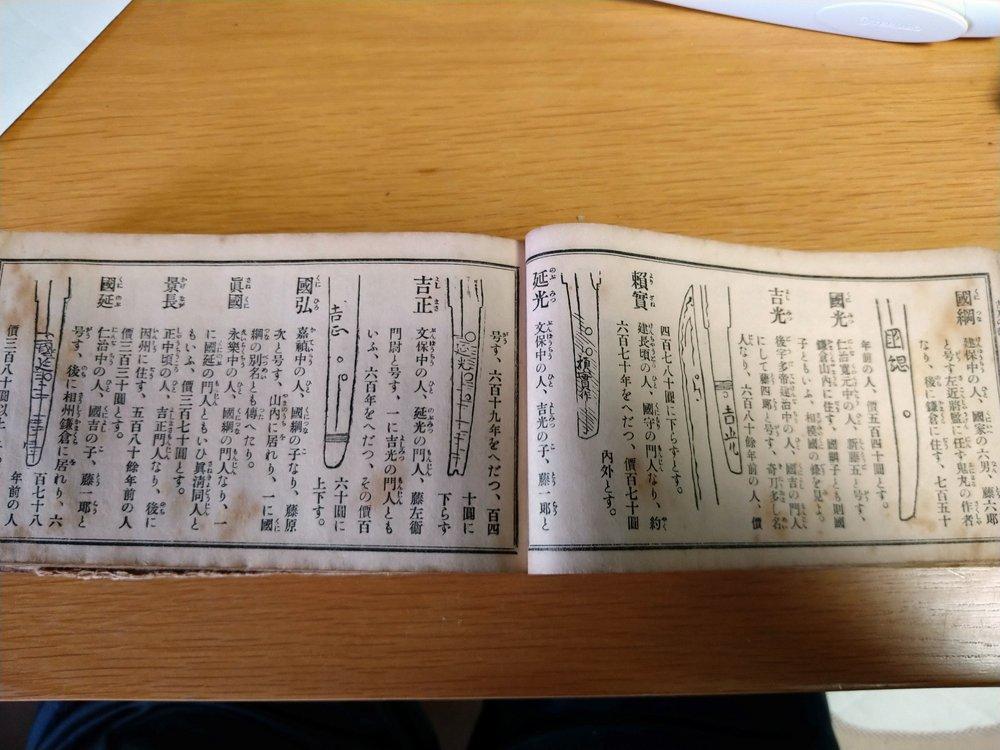 DSC_0306~2.JPG