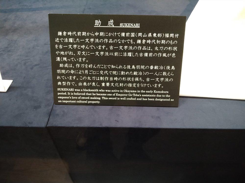 DSC_0427.JPG