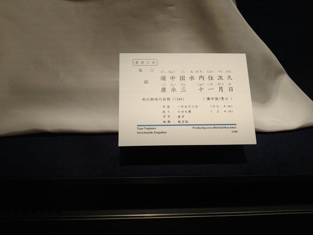 DSC_0436.JPG