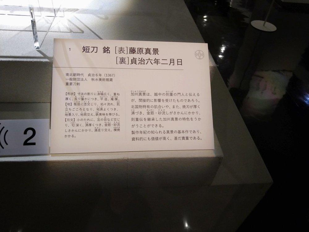 DSC_0981.JPG