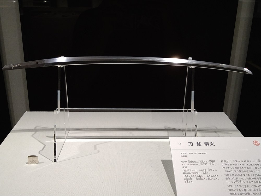 DSC_1032.JPG