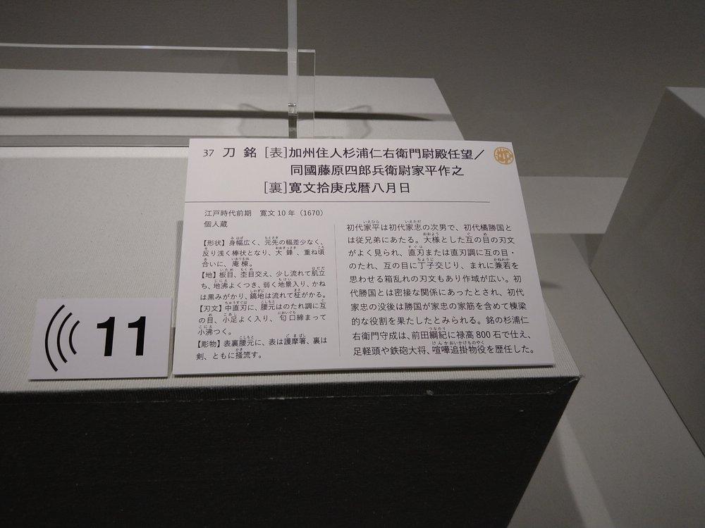 DSC_1087.JPG