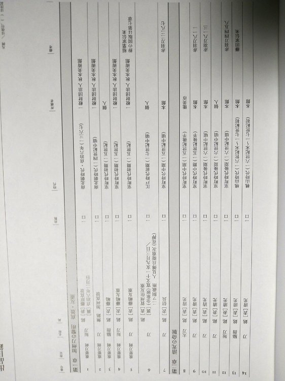 DSC_1281.JPG