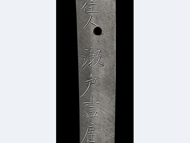 shinsakunakago2.jpg