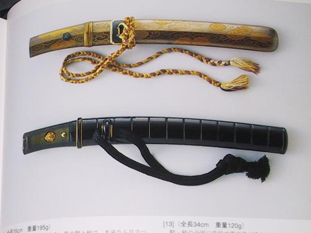 sword101xb.jpg
