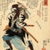 The art of the Japanese Sword by Leon and Hiroko Kapp and Yoshindo Yoshihara - ultimo messaggio di Zio Jama