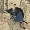 Seminario di Hokushin Ittō ryū Hyōhō - Firenze Aprile 2017 - ultimo messaggio di ogamath